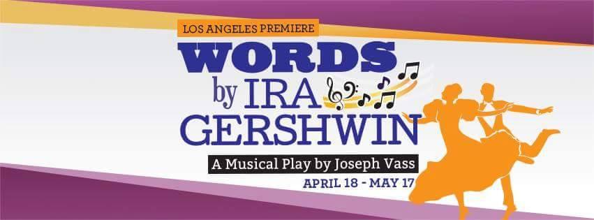 Words by Ira Gershwin
