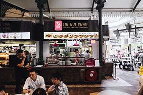 Shi Hui Yuan