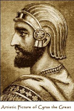 artistic of Cyrus.jpg