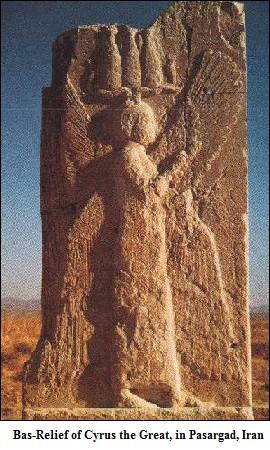 Cyrus relief.jpg