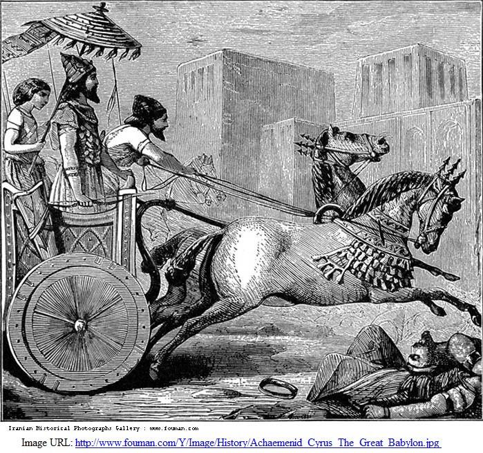 Cyrus takes Babylon.jpg