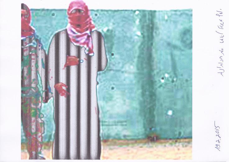 חנה בן חיים יולזרי Hanna Ben Haim Yulzari
