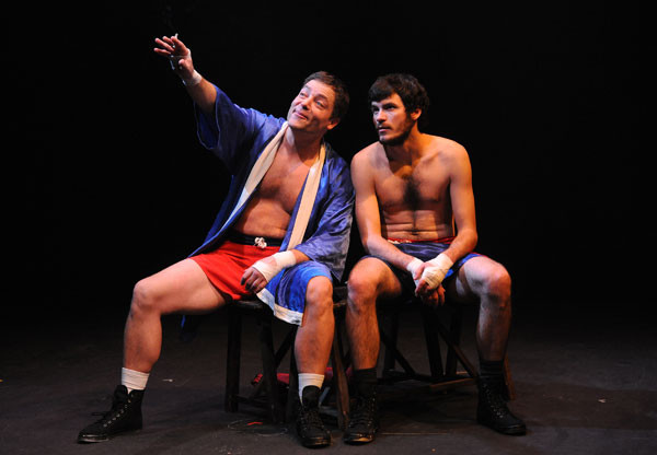 The Palooka by Tennessee Williams