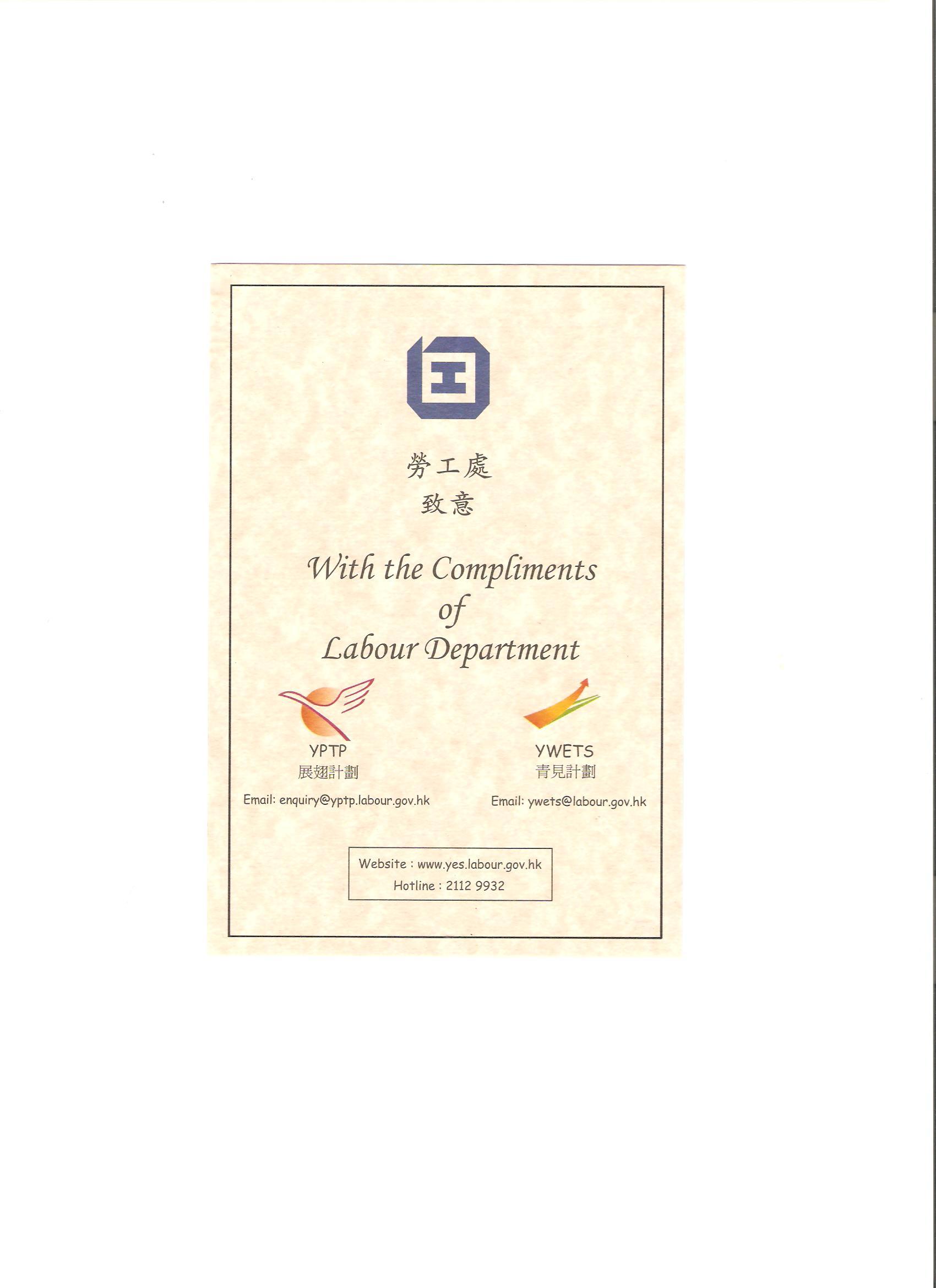 award0043
