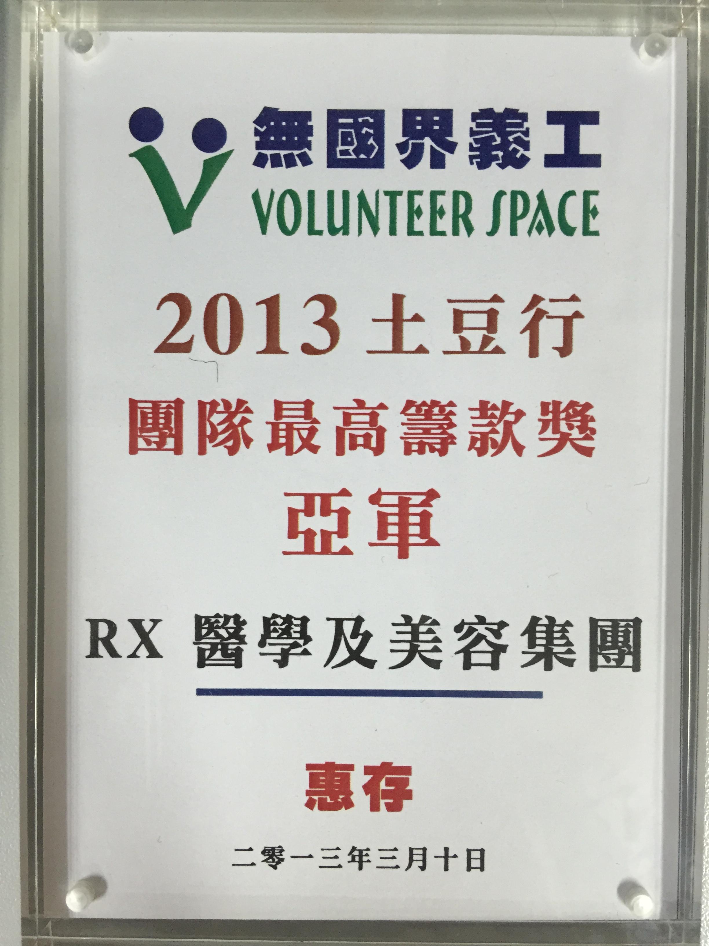 award0014