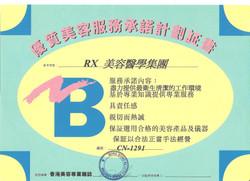 award0008