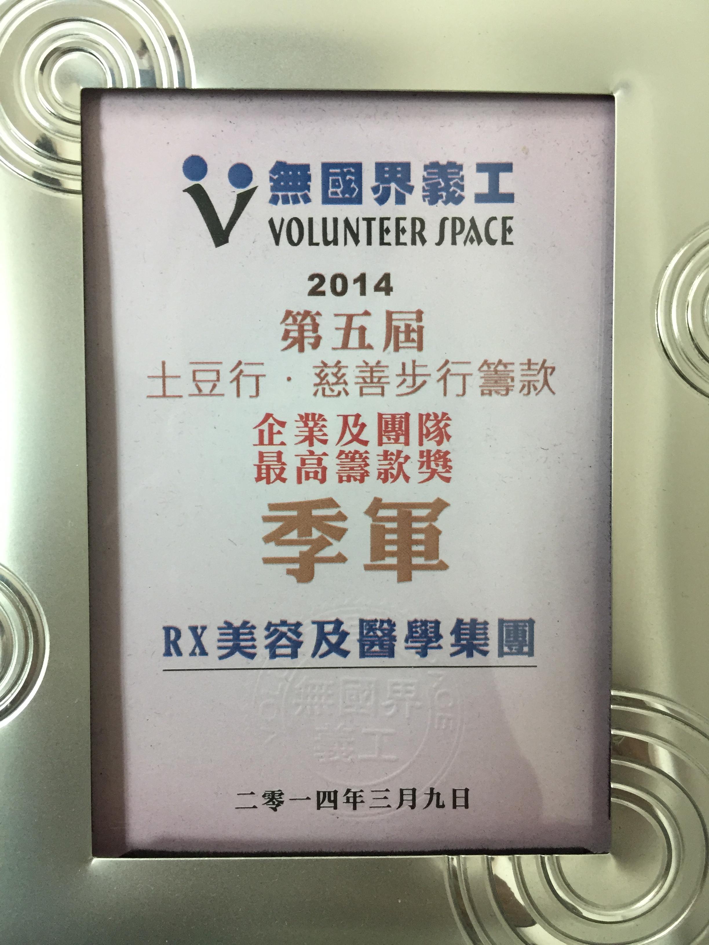 award0012