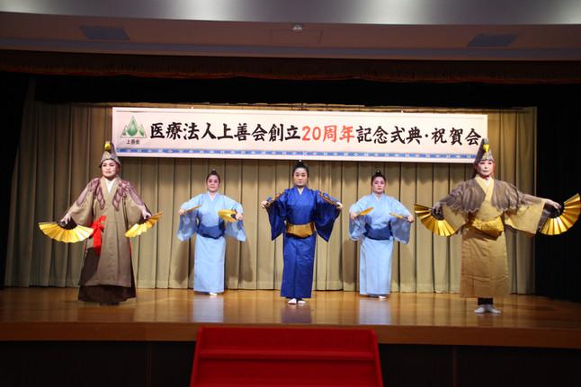 上善会20周年式典・祝賀会00131.JPG
