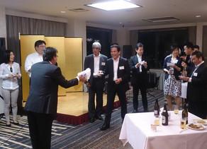 第10回関東沖縄IT協議会定期総会・懇親会
