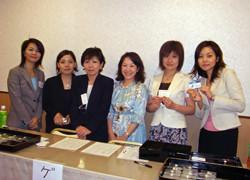 第2回 関東沖縄IT協議会・総会