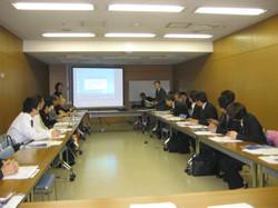 第30回 関東沖縄IT協議会・定例会
