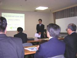 第5回 関東沖縄IT協議会・定例会
