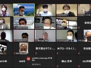 第16回 関東沖縄IT協議会定期総会