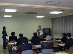 第3回 関東沖縄IT協議会・沖縄支部会