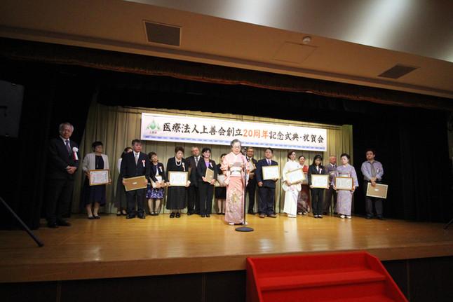 上善会20周年式典・祝賀会00236.JPG