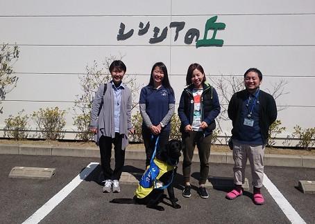 *日本介助犬協会~シンシアの丘~へ行ってきました