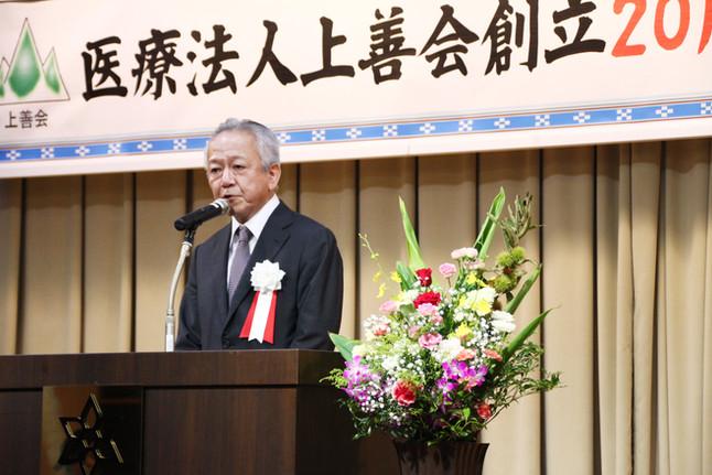 上善会20周年式典・祝賀会00047.JPG