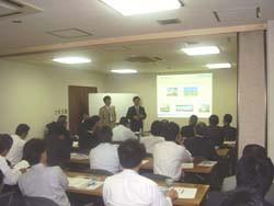 第12回 関東沖縄IT協議会・定例会