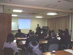 第7回 関東沖縄IT協議会・定例会