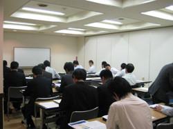 第27回 関東沖縄IT協議会・定例会