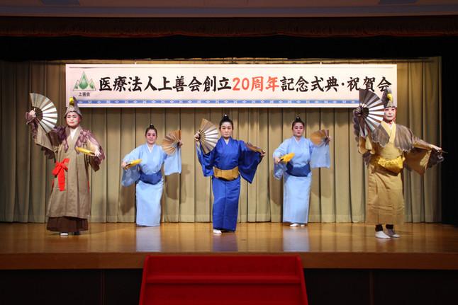 上善会20周年式典・祝賀会00129.JPG
