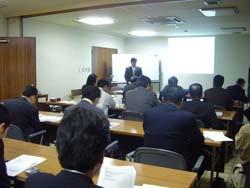 第10回 関東沖縄IT協議会・定例会