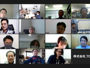 関東沖縄IT協議会 オンライン沖縄支部会