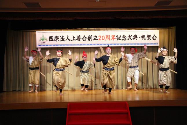 上善会20周年式典・祝賀会00354.JPG