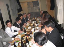 第28回 関東沖縄IT協議会・定例会