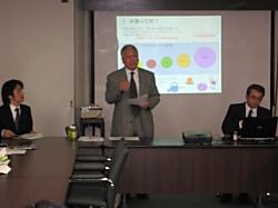 第31回 関東沖縄IT協議会・定例会及びビジネス部会