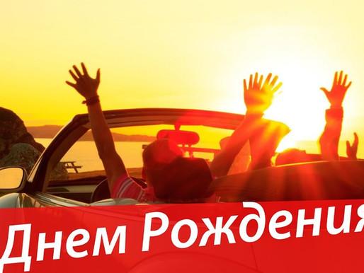 Благодарный ученик.  Кобец Михаил Николаевич, 12.05.2020