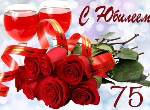 Поздравление от Садри Одилова