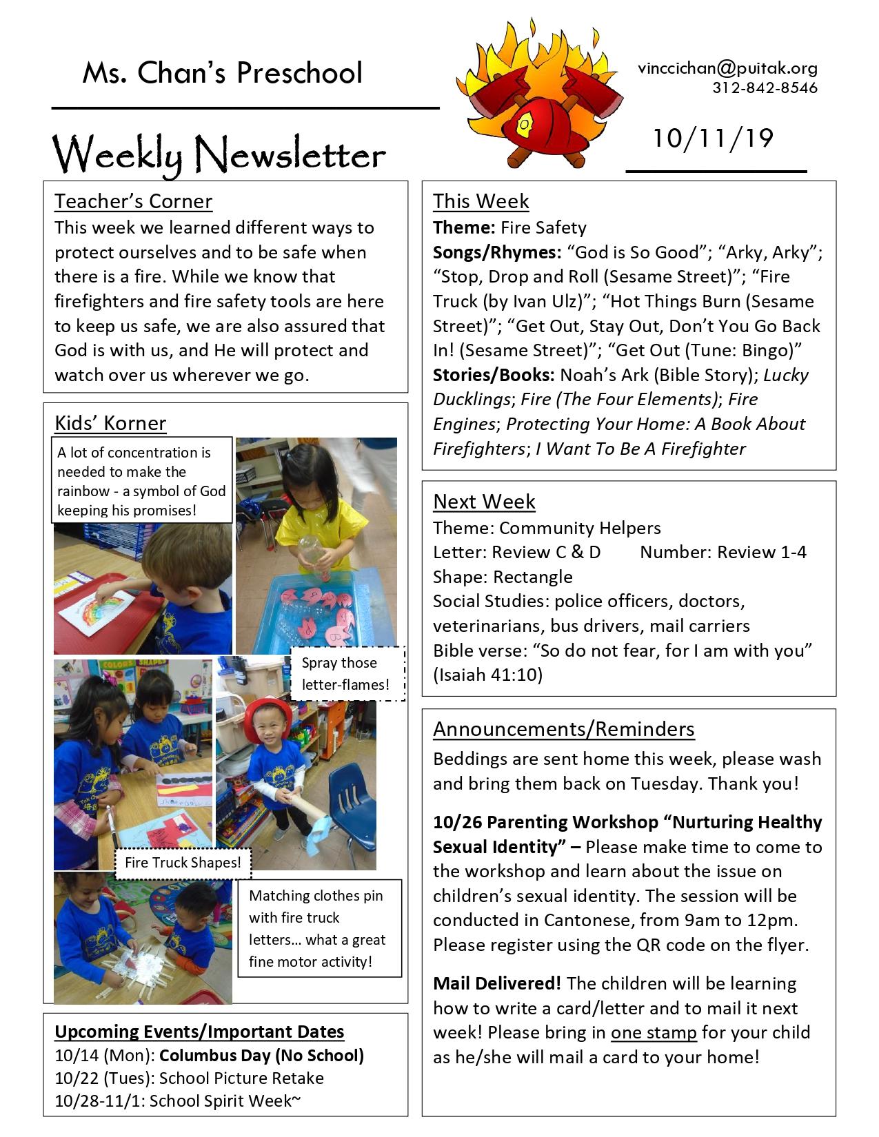 VincciNewsletter2019October2ndWeek_page-