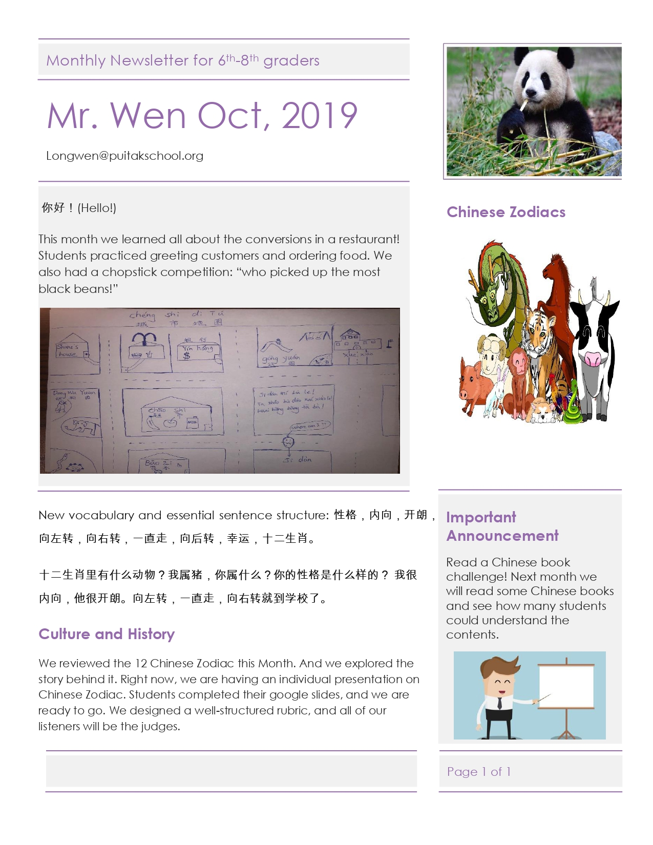 JackNewsletterOctober2019 for 6th-8th gr