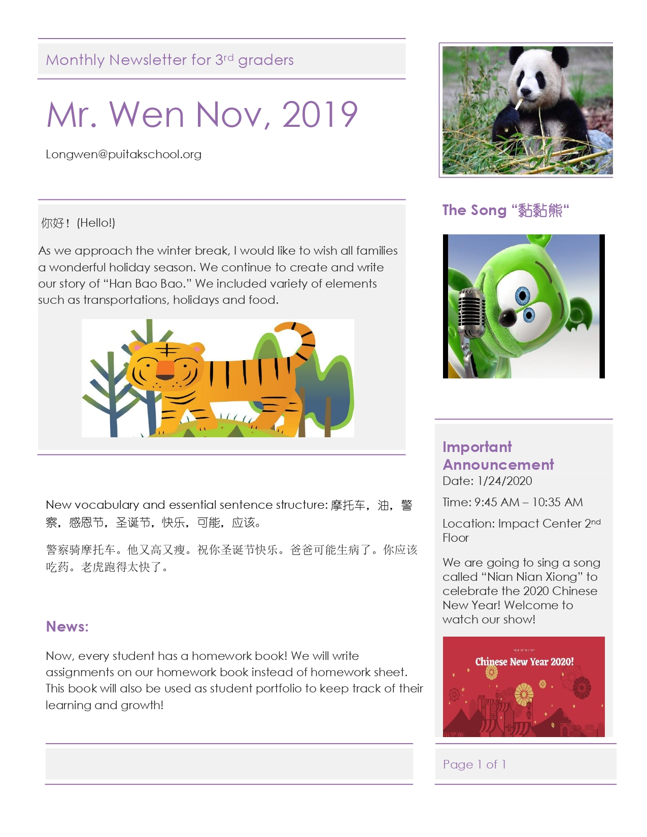 JackNewsletterNovmber2019 for 3rd grader