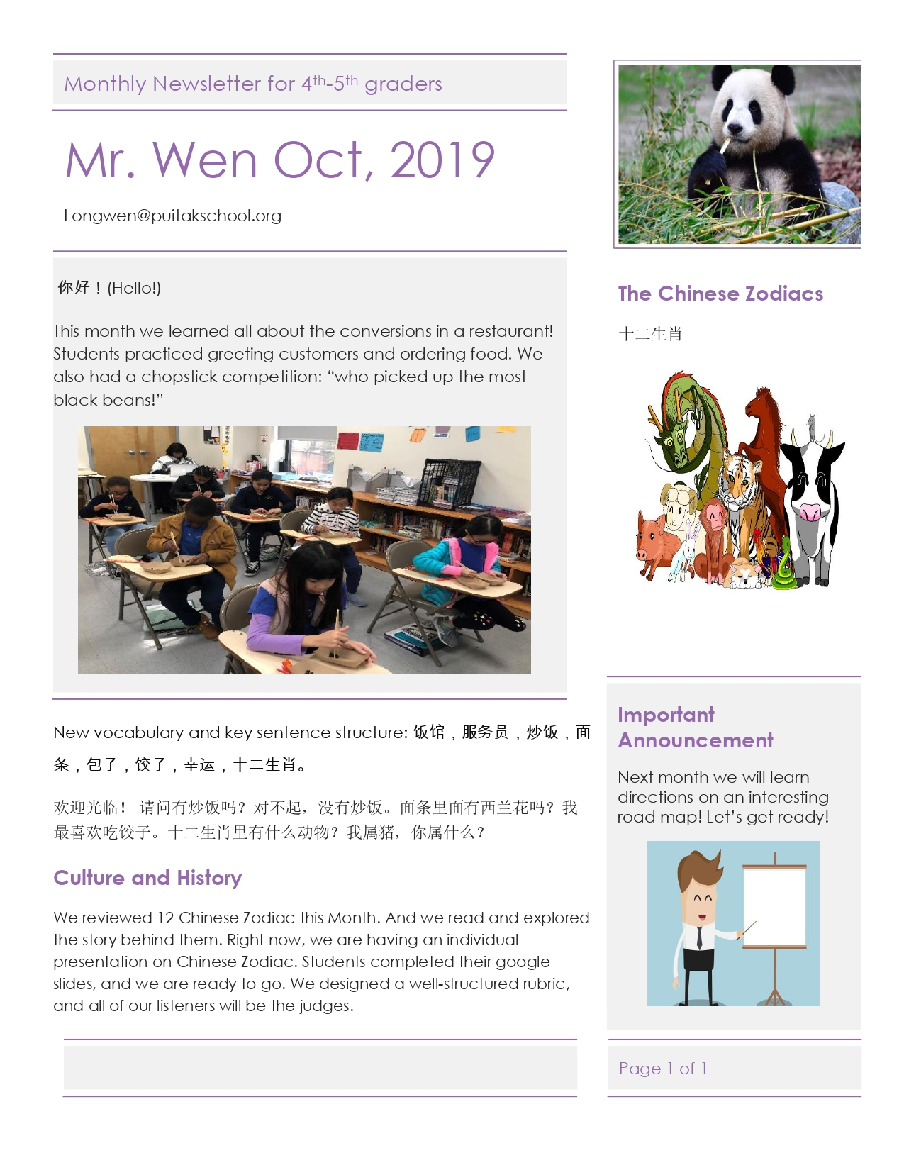 JackNewsletterOctober2019 for 4th-5th gr