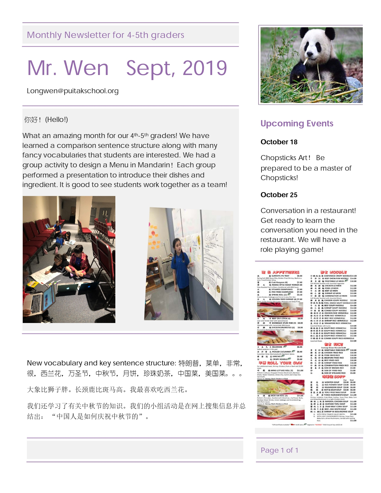 JackNewsletterSeptember2019 for 4th-5th