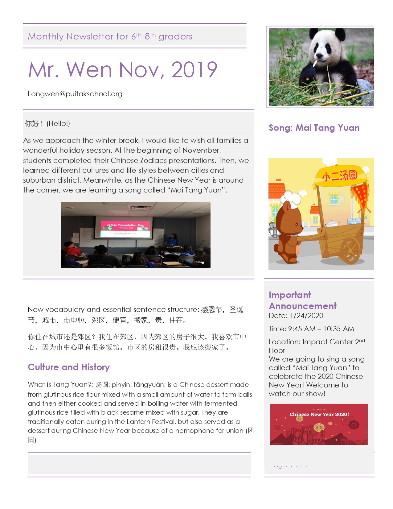 JackNewsletterNovember2019 for 6th-8th g