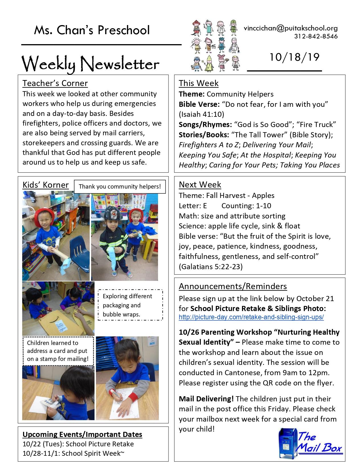 VincciNewsletter2019October3rdWeek_page-