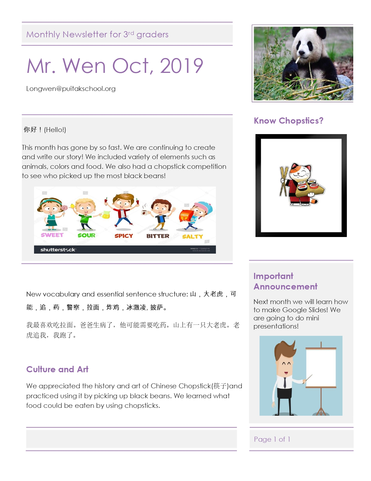 JackNewsletterOctober2019 for 3rd grader