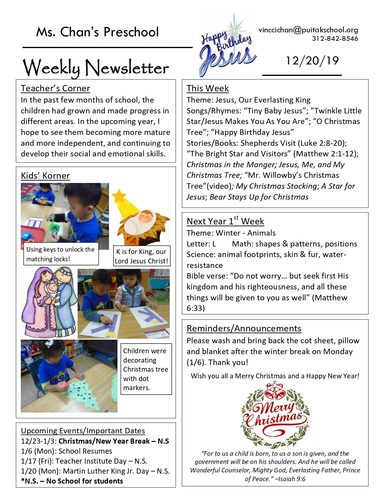 VincciNewsletter2019December3rdWeek_page