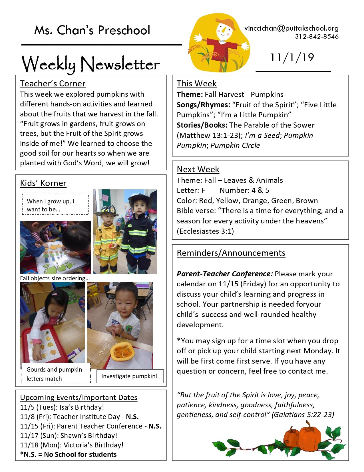 VincciNewsletter2019October5thWeek_page-