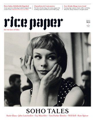 Rice Paper cover.jpg