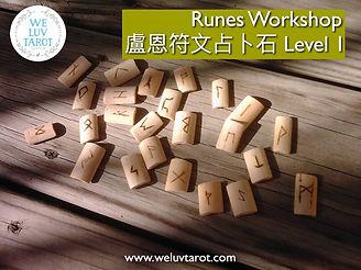 rune workshop