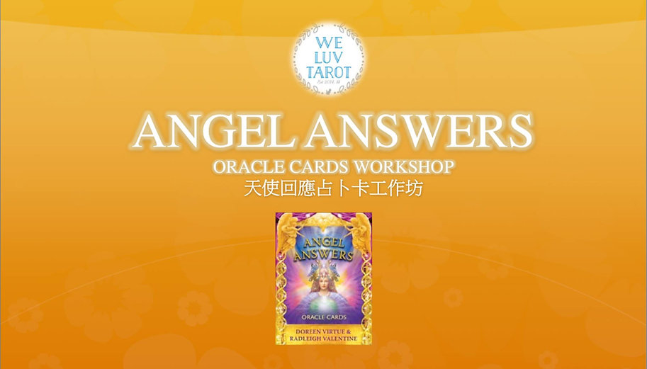 Angel Answers oracle card
