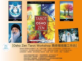 osho zen tarot workshop