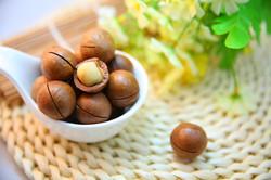 Ingrediente Leche Macadamia