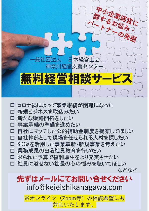 プレゼンテーション1-01.jpg