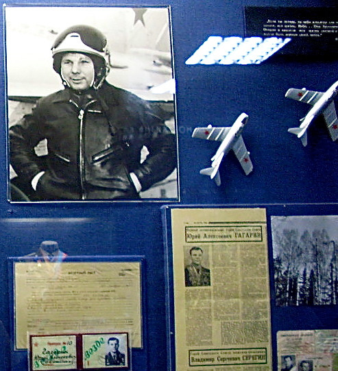 Yuri Gagarin collection, Star City, Moscow photo T. Stevenson