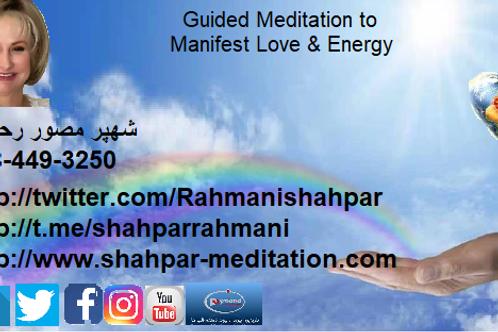 Manifest Love & Energy